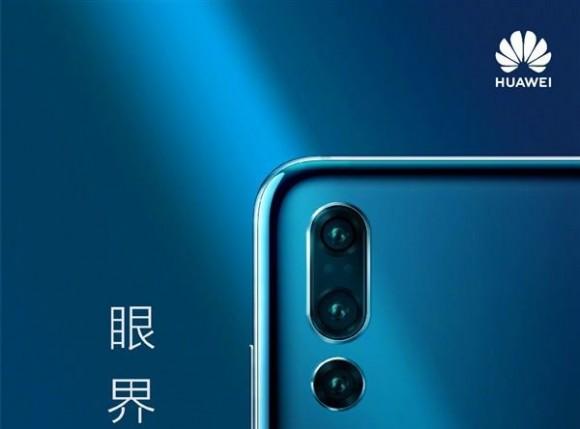 Huawei готовит флагманы с рекордным зумом без потерь качества