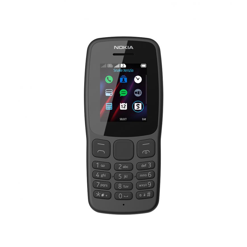 Nokia представила долгоиграющий телефон за 1,5 тысячи рублей