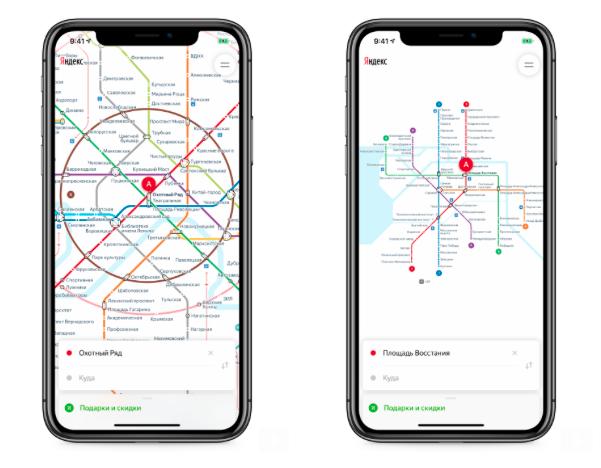 В Яндекс.Метро появились схемы всех российских метрополитенов