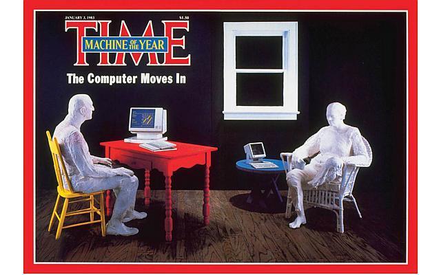 День, когда компьютер стал человеком года
