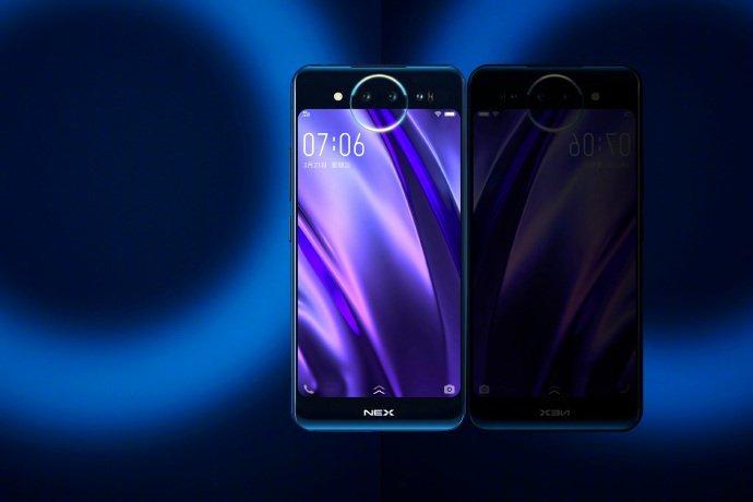 Смартфон Vivo с двумя дисплеями показан на официальных изображениях
