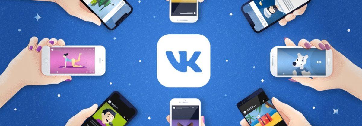 Цифра дня: Сколько опасного для детей контента заблокировали во ВКонтакте за год?