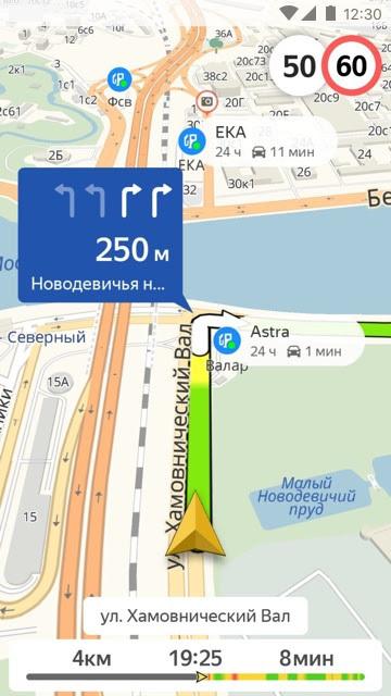 Яндекс.Навигатор позволяет оплатить заправку, не выходя из машины