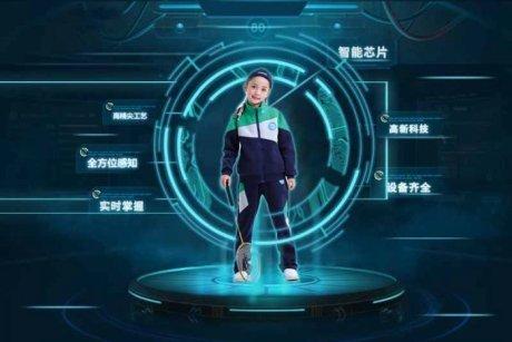 В китайских школах ввели «умную» форму для слежки за учениками