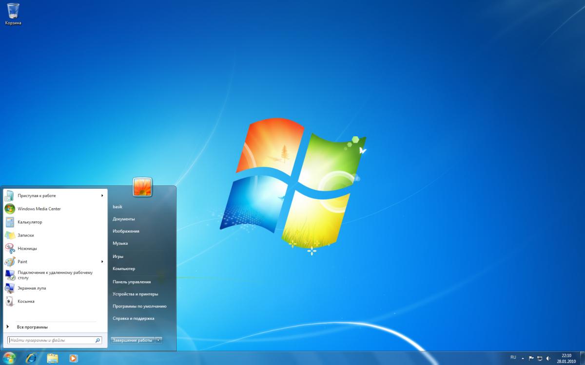 День, когда у Microsoft украли Windows 7 до официального запуска