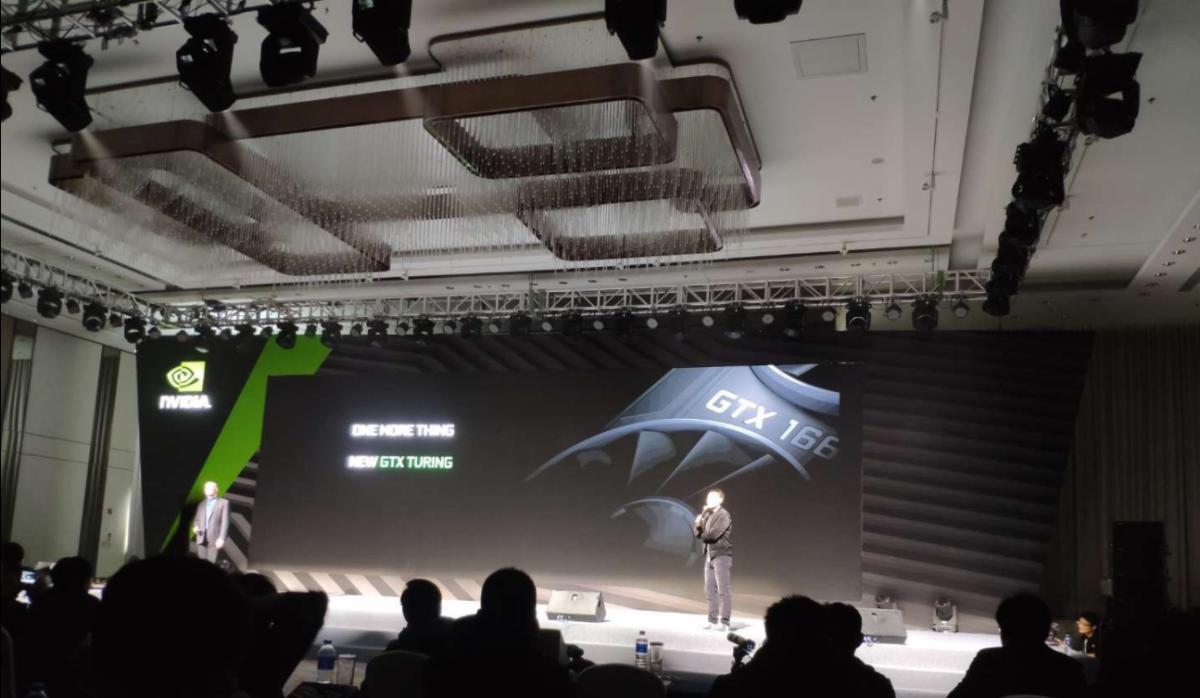 NVIDIA провела закрытую презентацию недорогой GeForce GTX 1660 с отключенной трассировкой лучей