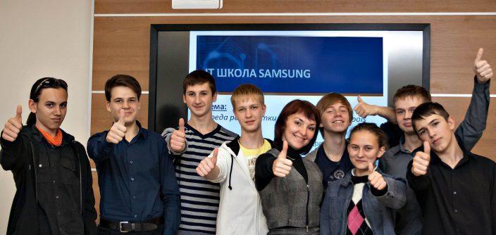 Samsung поможет поступить в ВУЗ на программиста