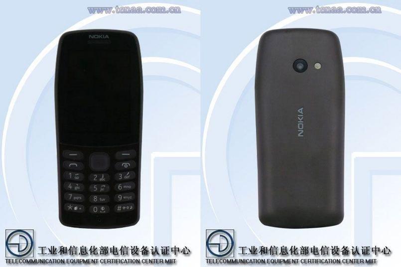 Nokia выпустит новый кнопочный телефон с интернетом и камерой