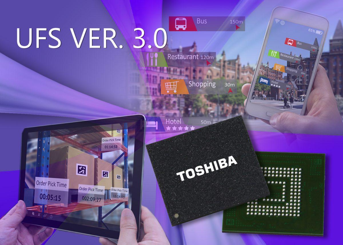 Toshiba выпустила сверхбыструю память для планшетов и смартфонов