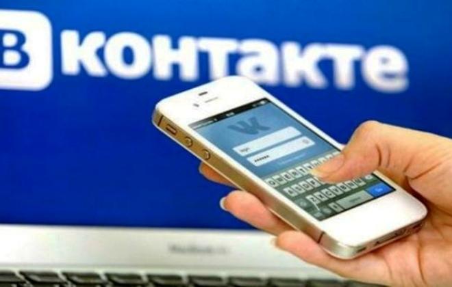 ВКонтакте показывала фотографии с удалённых страниц