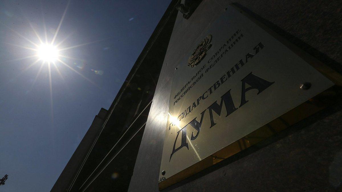 За оскорбление власти в интернете будут штрафовать на суммы до 300 тысяч рублей