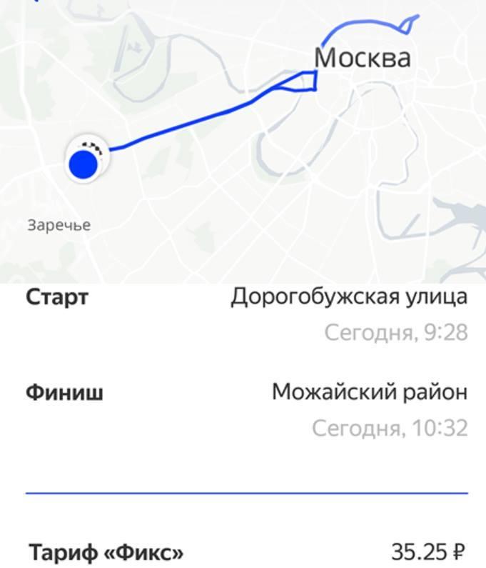 Найден способ почти бесплатно ездить на каршеринге «Яндекс.Драйв»