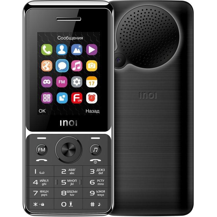 Российский бренд выпустил музыкальный кнопочный телефон с огромным динамиком