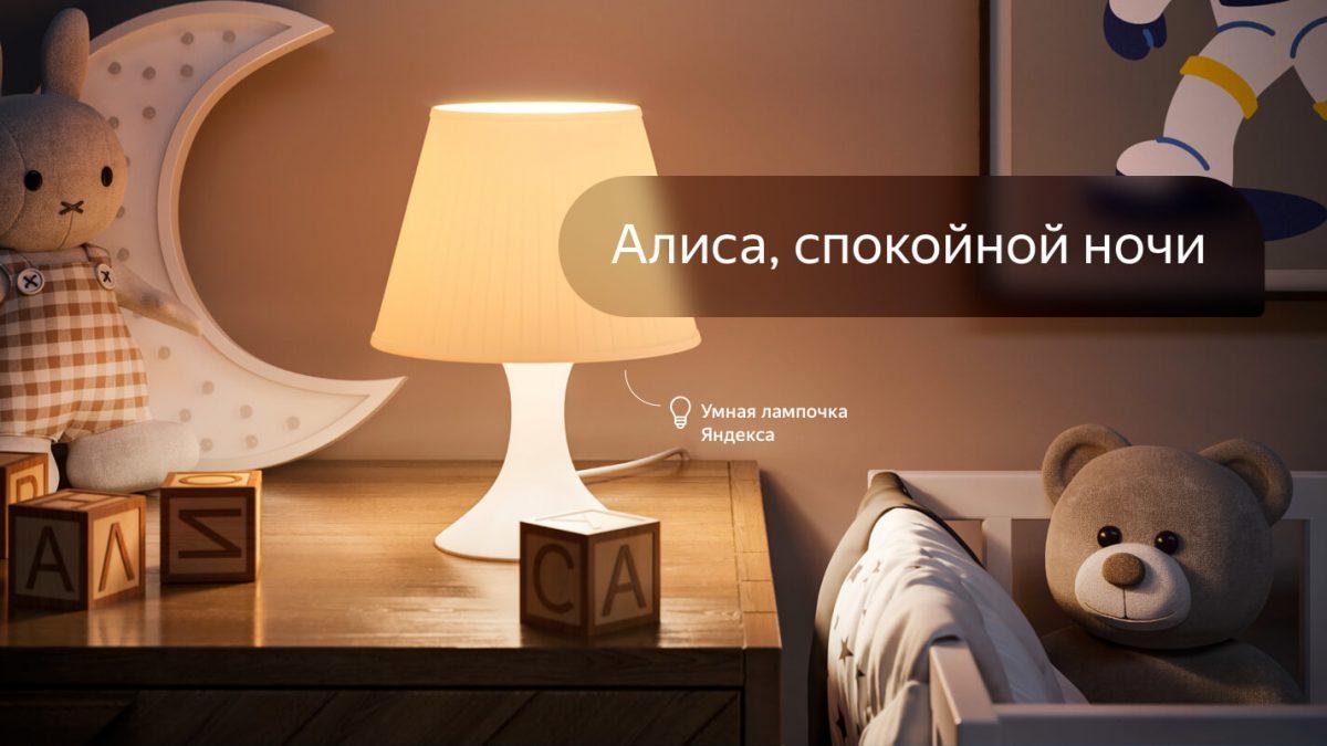 Яндекс готовит к выпуску говорящие кофеварки и холодильники