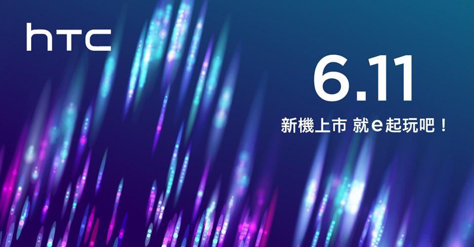 Названа дата анонса следующего смартфона HTC