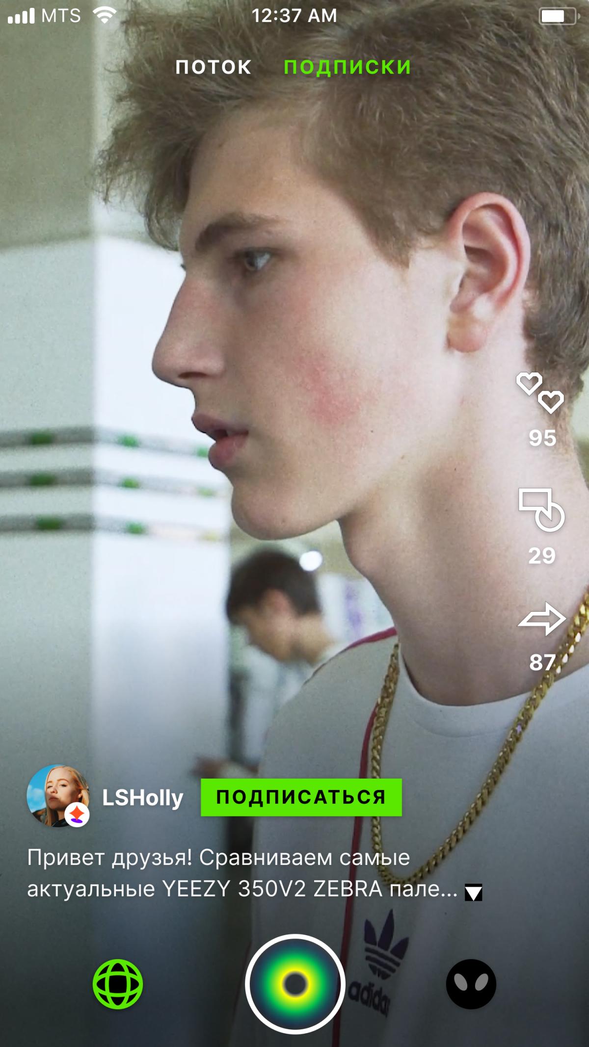 Яндекс запустил приложение для модников с распознаванием одежды на видео