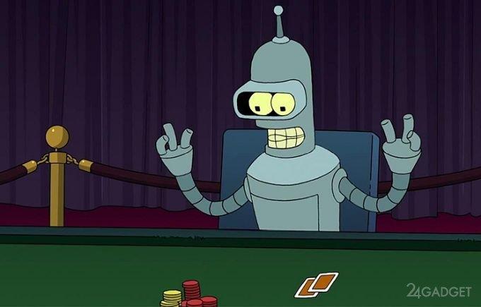 Искусственный интеллект обыграл профессионалов по покеру (видео)
