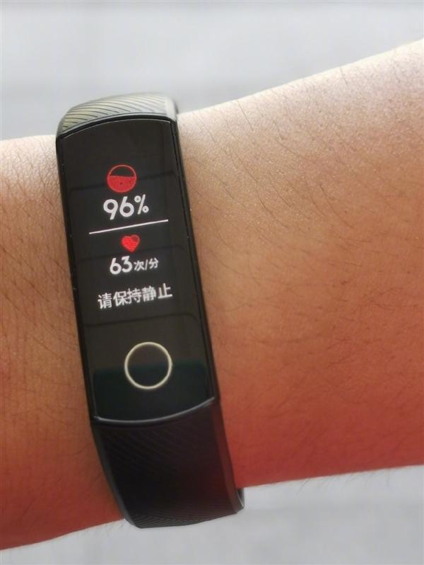 Новый фитнес-браслет от Huawei сможет определять усталость