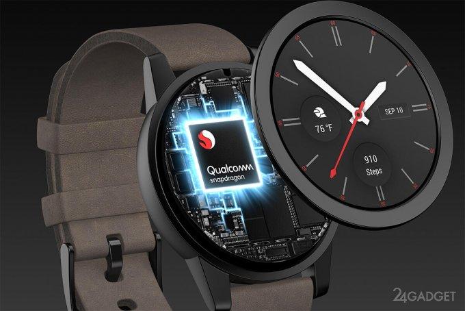Новый чип от Qualcomm сравняет мощность смарт-часов и смартфонов