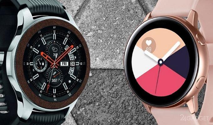 Умные часы от Samsung начнут измерять процент жира в организме (3 фото)