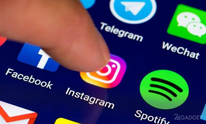 Уязвимость в Instagram позволяет взломать любой аккаунт за 10 минут (видео)