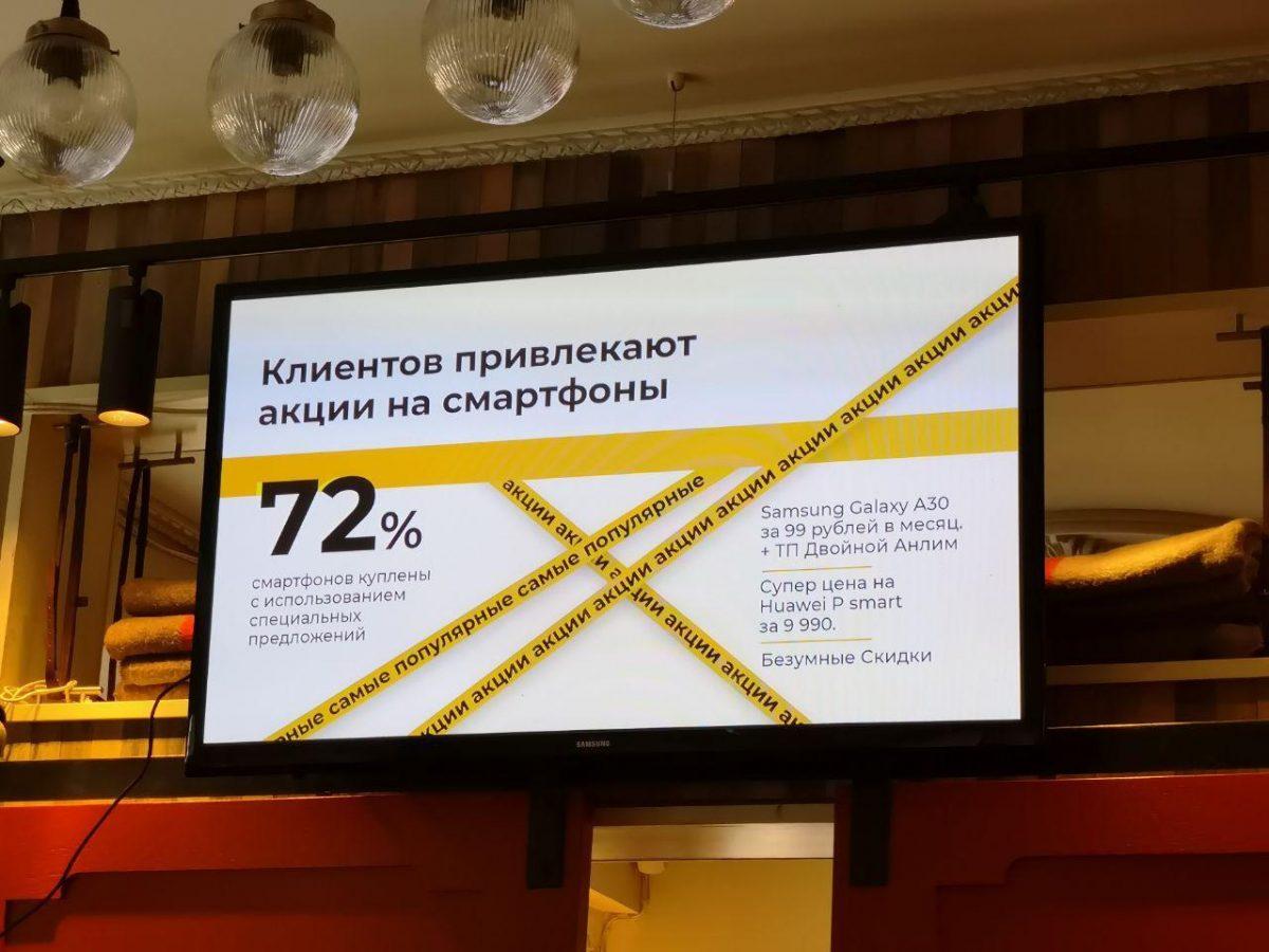 Цифра дня: Сколько покупателей смартфонов в России приобретают их с SIM-картой