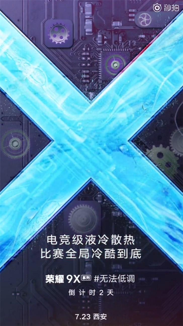 Honor 9X получит лучшую защиту от перегрева процессора среди бюджетников