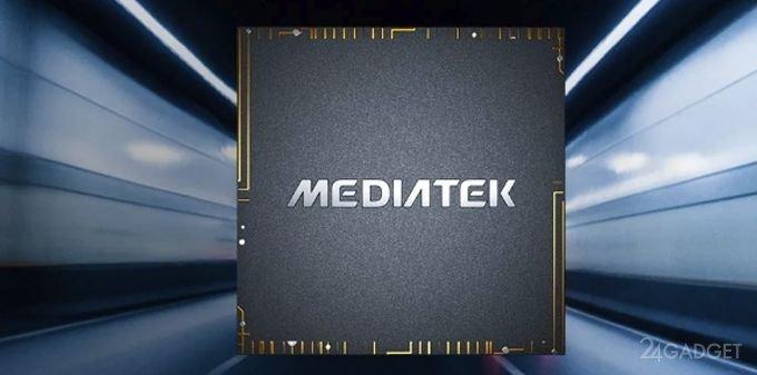 MediaTek разработала универсальный чипсет для умного дома и смартфонов