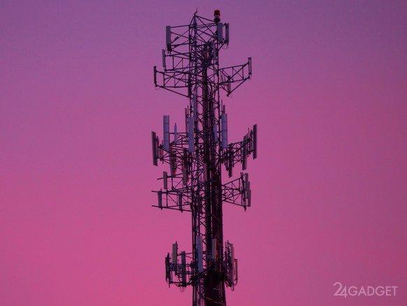 В сетях 5G выявлена уязвимость, позволяющая шпионить за пользователем
