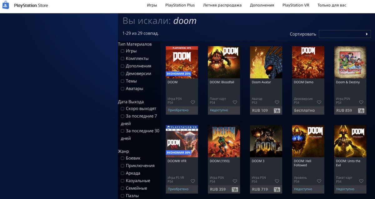 Почему вы ещё не раз купите Doom, Skyrim и другие старые игры