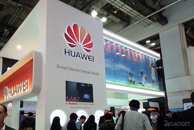 Смартфоны Huawei будут работать на российской ОС Аврора