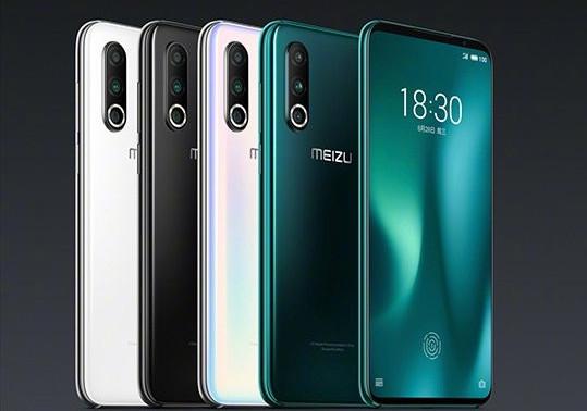 Meizu выпустила новый флагманский смартфон