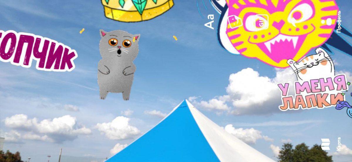 Yota повесила виртуальную рекламу в небе над Красной площадью