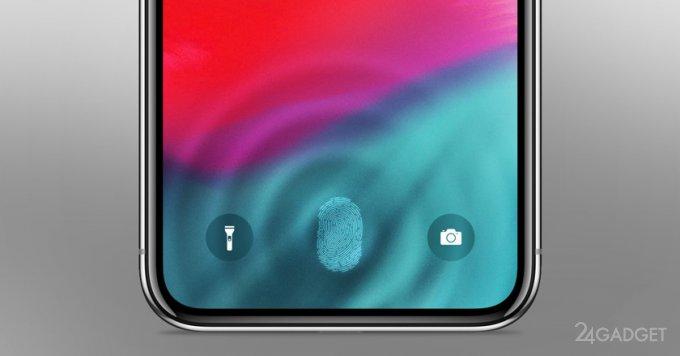 Apple введет на iPhone 2020 подэкранный Touch ID