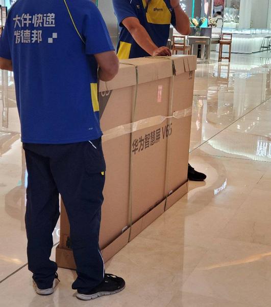В сети появилось изображение нового 65-дюймового телевизора от Huawei