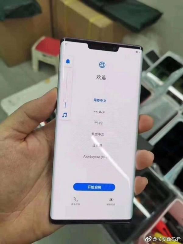 В сеть за день до анонса слили всю информацию о Huawei Mate 30 Pro