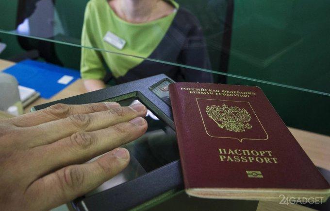 Идентификационная база данных граждан России дополнится телефоном и электронной почтой