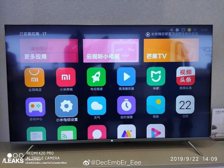 Новый телевизор Xiaomi лишится 8K-разрешения