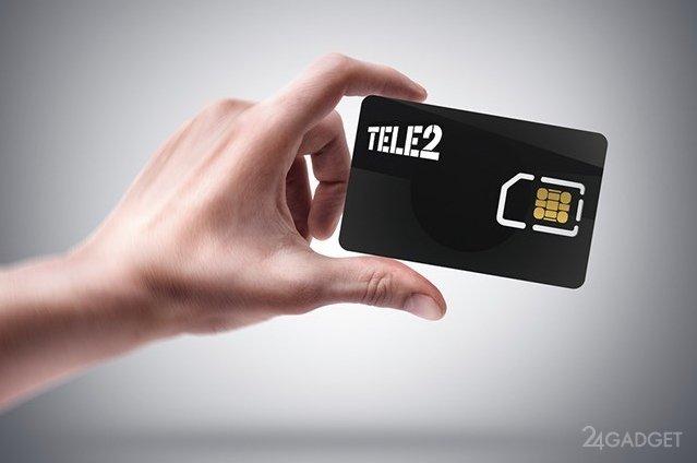 Оператор Tele2 сможет подключать eSIM в России