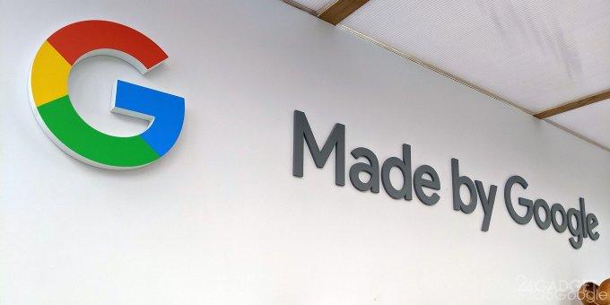 Презентация Google Pixel 4 состоится 15 октября