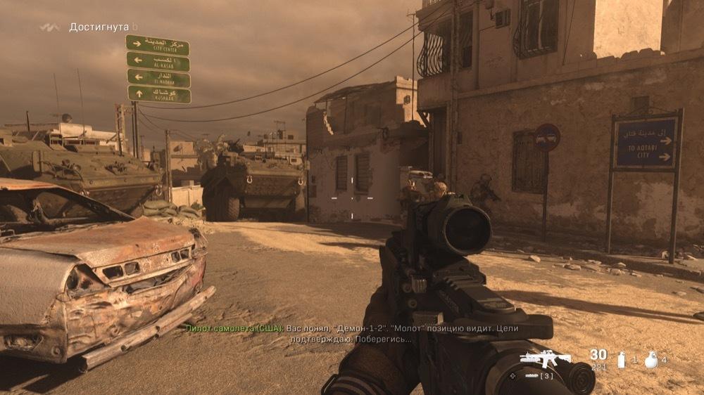 Как изуродовать хорошую игру идиотской пропагандой. Обзор Call Of Duty: Modern Warfare