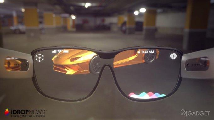 Очки дополненной реальности от Apple увидят свет в 2020 году (3 фото)