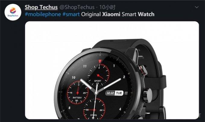 Приоткрыты характеристики смарт часов Xiaomi на Wear OS