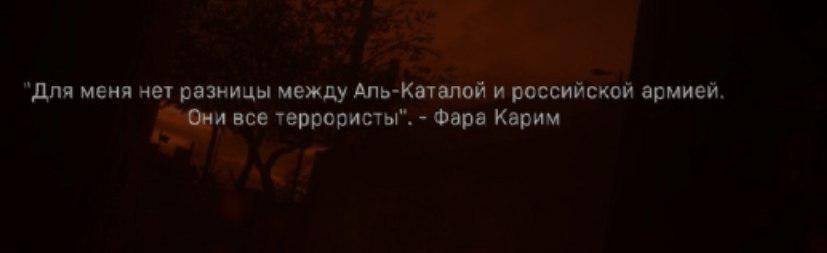 Российские видеоблогеры объявили бойкот «русофобской» Call of Duty