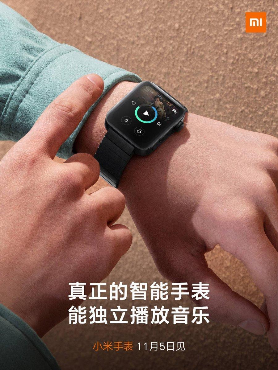 """С """"умных"""" часов Xiaomi можно будет вызвать такси"""