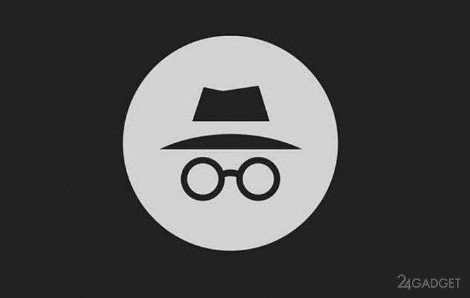 Google добавляет режим «Инкогнито» в «Google Карты» и YouTube