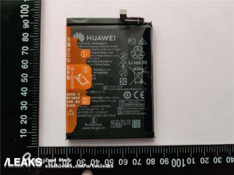 Huawei будет выпускать более выносливые смартфоны