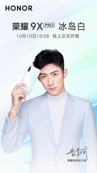 Huawei выпустила новую версию своего сверхпопулярного недорогого смартфона