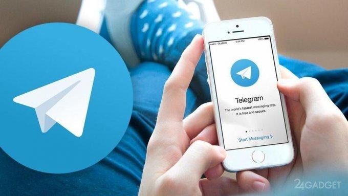 Telegram в России можно использовать вполне законно