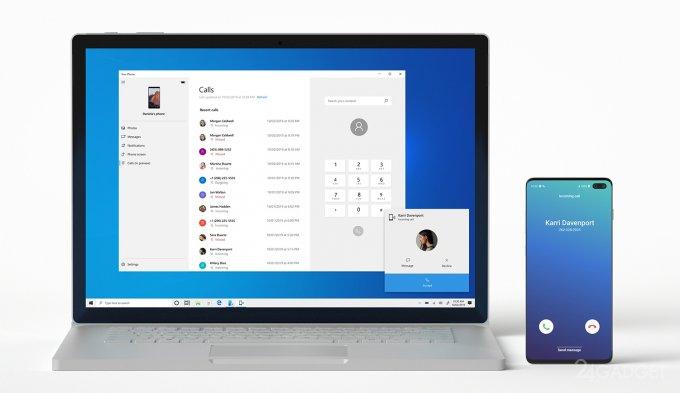 Windows 10 научили принимать телефонные звонки на компьютер